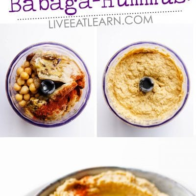 Love hummus but looking to change it up a bit? This Baba Ganoush Hummus is a chickpea/eggplant hybrid that's rich, creamy, and dreamy!
