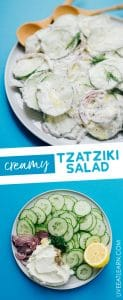 Well this Tzatziki Cucumber Salad is proof that seemingly simple ingredients can be combined into refreshingly creamy and tangy deliciousness.